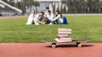 全體大學生請注意!多省份明確高校非畢業年級開學時間