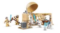 LEGO乐高积木玩具星球大战系列75270欧比旺的小屋套装速拼
