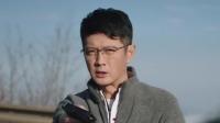 《獵狐》衛視預告200428:趙海青阻止孫銘回國自首,孫銘想方設法逃離趙海青控制 獵狐 20200428