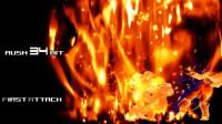 拳皇乱斗:草薙京新超杀毁天灭地,大招一开半个屏幕变成火焰世界