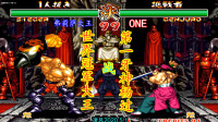 侍魂2:世界冠军弗利萨大王苦战第一牙神,顶级高手就看操控了!