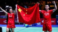 世界羽联:羽球世锦赛改至2021年11月底进行