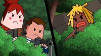 搞笑吃鸡动画:再好的战术,遇到霸哥这样的队友,也是很难执行下去