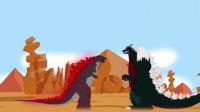 哥斯拉打怪: 哥斯拉vs太空哥斯拉 怪物竞技场!