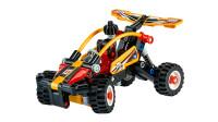 乐高(LEGO)积木:科技机械组系列42101沙滩越野车套装模型拼插