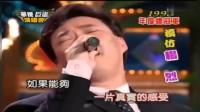 费玉清搞笑模仿秀,一口气连续模仿七位艺人唱歌,小哥这才叫实力派!