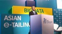 亚洲电子商贸峰会 2019:全球电子零售窗口