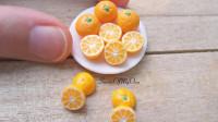 精致可爱的迷你软陶橙子教程(可做饰品或娃娃道具)
