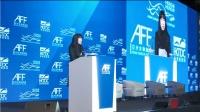 2020年AFF:第一日精彩片段