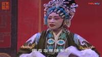 【高清】潮剧全剧《包公审狄龙》 (上集) 全中文字幕 (广东南澳潮剧团)