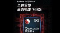 红米K30升级版来了!全球首发骁龙768G 能打麒麟820吗?