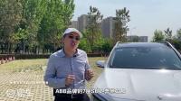 """试驾奔驰GLB, 1.3T的BBA""""门槛最低""""7座SUV够豪不"""