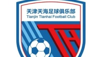 天津天海官方宣布解散,正式退出中超联赛