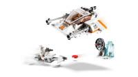 乐高(LEGO)积木:星球大战系列75268雪地战机套装模型拼插