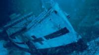 日本阿波丸号黄金沉没之谜,40吨黄金沉入海底不见踪影