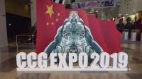 展览VLOG:第十五届中国国际动漫游戏博览会