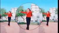 彩苒广场舞三步踩【心中有条爱情河】网红原创抖音小视频