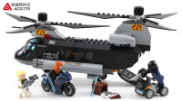 两代黑寡妇合力对抗模仿大师 开箱速组 乐高积木 漫威超级英雄 76162 黑寡妇直升机追逐