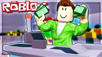 【Roblox商场大亨】建造自己的百货商店! 爆笑招聘百货战警! 小格解说 乐高小游戏