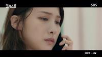 「OST」Good Casting OST Part 2