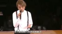 黄子华:我们广东话骂人,你很难用其他语言翻译过来