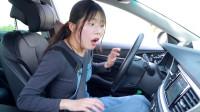搞笑福利:美女为躲债让导航带路,不料导航却要带她去阴曹地府,过程太逗了-www.nbitc.com,慧之家