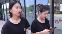搞笑福利:【欺世宁人】:两小伙逛街,因为说了几句话被美女暴打!-www.nbitc.com,慧之家