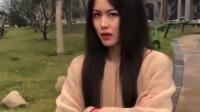 搞笑福利:山西美女藏在心里多年的疑惑,终于解开了!-www.nbitc.com,慧之家
