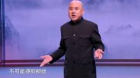 搞笑福利:当胡说八道遇上牙尖嘴利,方清平单口,搞笑也这么纯粹!-www.nbitc.com,慧之家