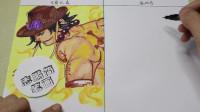 搞笑福利:志鹏简笔画:海贼王路飞的哥哥艾斯的逗比样子简直太搞笑了-www.nbitc.com,慧之家