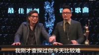 搞笑福利:林敏聪 郑中基电影金像奖搞笑对话-www.nbitc.com,慧之家