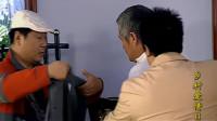 搞笑福利:乡村爱情:王木生把外套反穿,假装是皮毛一体的,太搞笑了!-www.nbitc.com,慧之家