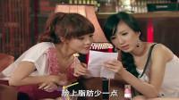 搞笑福利:爱情公寓经典搞笑瞬间-www.nbitc.com,慧之家