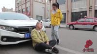 搞笑福利:小伙碰瓷美女索要8万元,没想只是为了复婚,奇葩啊-www.nbitc.com,慧之家