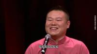 搞笑福利:岳云鹏孙越相声 搞笑片段2 笑和贱是有区别的!-www.nbitc.com,慧之家