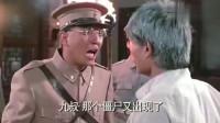 搞笑福利:林正英的经典鬼片,搞笑 不恐怖,老少适宜!-www.nbitc.com,慧之家