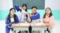 """搞笑福利:克隆2:老师挑战高难度""""半劈叉"""",却把自己蹲麻了,太搞笑了-www.nbitc.com,慧之家"""
