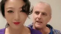 搞笑福利:澳洲女婿:美女的眼睛充血了,想跟洋老公要钱去看病,他的反应太机智了!-www.nbitc.com,慧之家