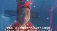 搞笑福利:天庭是禁止谈恋爱的,财神想贿赂月老给他搭线,结果搞笑了-www.nbitc.com,慧之家