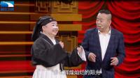 搞笑福利:潘长江与向延红比身高,瞬间自信百倍,画面太搞笑-www.nbitc.com,慧之家