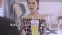 搞笑福利:广东美女相亲,遇到这些极品男生,真是上辈子欠他的 !-www.nbitc.com,慧之家
