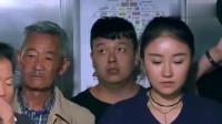 搞笑福利:男子电梯吃美女豆腐,谁料电梯里全部都是她家人-www.nbitc.com,慧之家