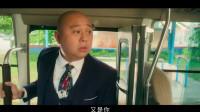 搞笑福利:搞笑光头屌丝逆袭后的生活-www.nbitc.com,慧之家