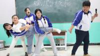 """搞笑福利:学霸王小九校园剧:校花2:提问环节,如花老师被学渣气到""""疯狂"""",过程太搞笑了-www.nbitc.com,慧之家"""