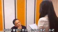 搞笑福利:广东深圳:有这么能干的女秘书,何愁老板不死,太搞笑了-www.nbitc.com,慧之家