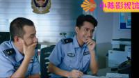 搞笑福利:l多少搞笑都有这两个警察的身影和笑声-www.nbitc.com,慧之家