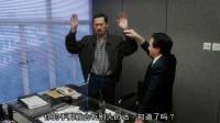 搞笑福利:这段搞笑,冯淬帆去学催眠反遭专家捉弄!-www.nbitc.com,慧之家