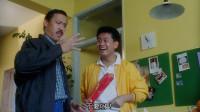 搞笑福利:冯淬帆中催眠术被陈百祥捉弄,清醒后爆笑复仇,太搞笑了-www.nbitc.com,慧之家