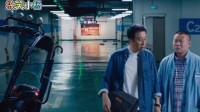 搞笑福利:爆笑:岳云鹏搞笑演绎,只有一个媳妇,其他都是......-www.nbitc.com,慧之家