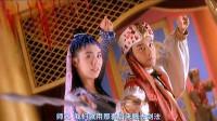 搞笑福利:东成西就:王祖贤张国荣太搞笑,使出眉来眼去剑法,世界都变慢了-www.nbitc.com,慧之家